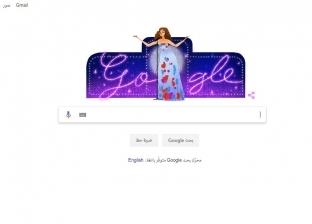 """""""جوجل"""" يحتفل بالذكرى 86 لميلاد داليدا"""