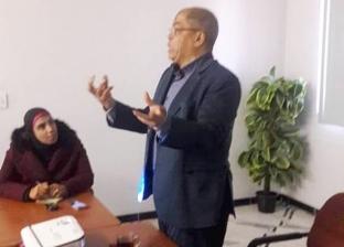 """""""صرف الإسكندرية"""" تنظم ورشة عمل لتطوير أداء المعلمين"""