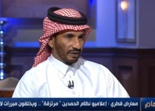 المري: 70% من الجيش القطري أجانب.. وحرس تميم الشخصي من تركيا