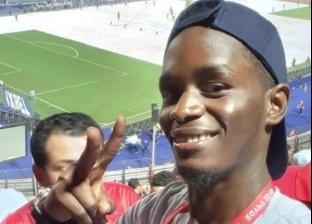 """""""سانو"""".. غيني تطوع لتنظيم بطولة أمم أفريقيا: بحب مصر وفخور بقارتي"""