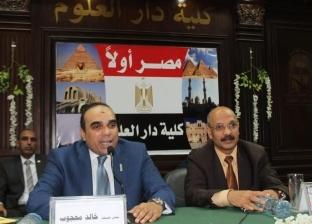 """""""الإرهاب الإلكتروني"""" في محاضرة رئيس محكمة استئناف القاهرة"""