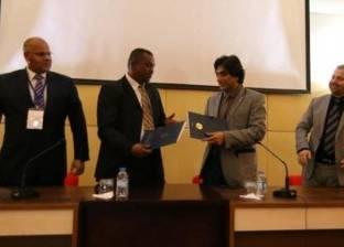 اتفاقية تعاون بين جامعتين تركية وسودانية لتوطيد العلاقات بين البلدين