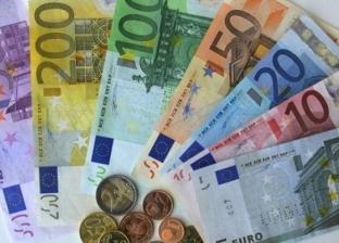 سعر اليورو اليوم الأحد 26-5-2019 في مصر