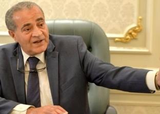"""""""التموين"""": ننتظر اجتماع رئاسة الوزراء لتحديد سعر القمح المحلي"""