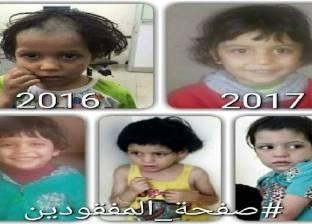 أدمن صفحة «المفقودين»: الأطفال بيرجعوا لأهلهم شبه ميتين