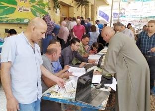 قائمة الأمانة تكتسح انتخابات الغرفة التجارية في كفر الشيخ