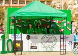نموذج محاكاة جامعة الدول العربية بجامعة عين شمس