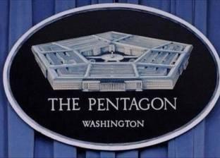 """اتهام 3 مسؤولين سابقين بالاحتيال على """"البنتاجون"""" أثناء حرب أفغانستان"""