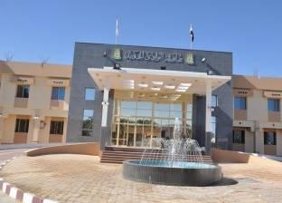 """فرع جامعة الوادي الجديد يستعد للانفصال والاستقلال عن """"أسيوط"""""""