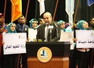 «الأزهر» تحقق عددا من المراكز في «أسبوع شباب الجامعات» بكفر الشيخ
