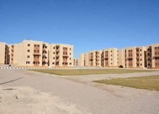 إنهاء وتنفيذ 6912 وحدة بالإسكان الاجتماعي بمدينة طيبة الجديدة