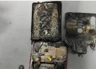انفجار هاتف في جيب شاب أدى لحروق بالغة.. والسبب غامض