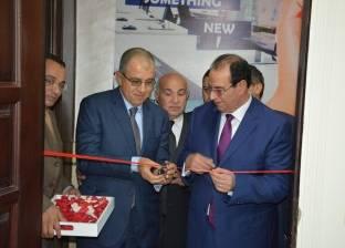 "غدا.. مؤتمر جماهيري لتدشين ائتلاف ""دعم مصر"" في دمياط"