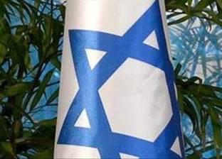 الإذاعة العبرية: مسؤول إسرائيلي يشارك بمؤتمر دولي في دبي