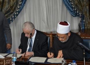 التعليم والأزهر يوقعان اتفاقية تعاون لتنفيذ خطة بناء الإنسان المصرى