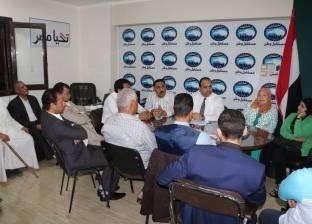 «الأحزاب» تطلب لقاء الرئيس للتشاور حول مستقبلها.. واجتماع لتفعيل «مبادرة السيسى»