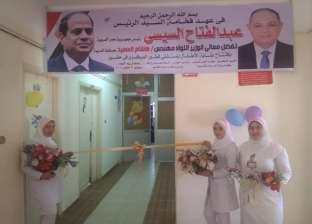 بالصور| افتتاح وحدة العناية المركزة بمستشفى قطور في الغربية
