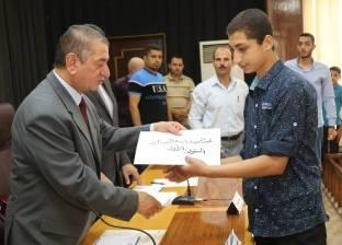 665 متقدما لمسابقة حفظ القرآن الكريم وفوز 221 في كفر الشيخ