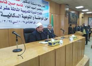 وزير الأوقاف: توزيع كتاب مشروعية الدولة الوطنية على جميع الأئمة