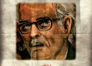 """""""نتفلكس"""" تعلن تفاصيل مسلسل """"ما وراء الطبيعة"""" لأحمد خالد توفيق"""