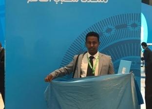 """ممثل الصومال في """"العربية الإفريقية"""" لـ""""الوطن"""": السيسي جعلنا أسرة واحدة"""
