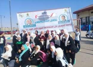 """""""المنيا"""" تشارك في فعاليات أسبوع شباب المدن بجامعة السويس"""