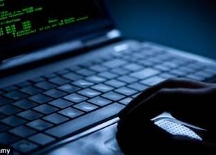 تهديد إلكتروني يستهدف السعودية