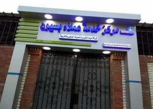 الانتهاء من تطوير مركز خدمة عملاء المياه بمركز بسيون في الغربية
