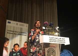 نبيلة مكرم: الأطفال العائدون من الخارج يتعرضون للتنمر في المدارس