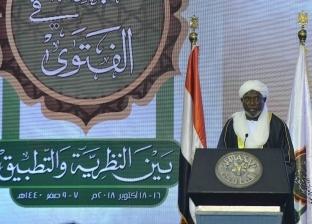 مفتي تشاد: التجديد في الفتوى فرض كفاية على الأمة الإسلامية