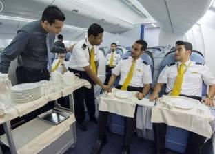 الخطوط الجوية السعودية تحصد جائزة في تطبيقات الأجهزة الذكية