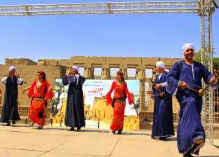 اليوم.. فرق الفنون الشعبية تقدم عروضا في شوارع وميادين الأقصر