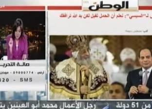 """عزة مصطفى تستعرض خبر """"الوطن"""" في """"صالة التحرير"""""""