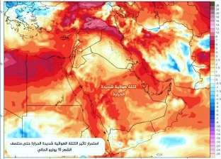 أسباب استمرار شدة حرارة الصيف.. 3 منخفضات تسود الأجواء