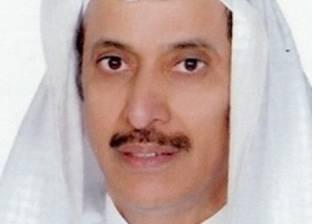 """عضو بـ""""الشورى"""" السعودي لـ«الوطن»: إدارة الأماكن المقدسة جزء من سيادتنا"""