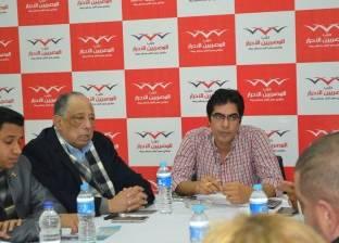 """""""المصريين الأحرار"""" يناقش رؤية استراتيجية التنمية المستدامة 2030"""