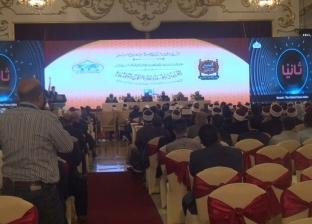 مؤتمر الإفتاء يناقش المنهج الدراسي للفتوى في ورشته الثالثة