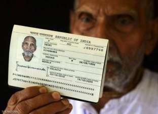 مواليد 1896.. معمر هندي يثير الذهول في مطار أبو ظبي