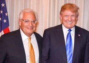 """واشنطن: إسرائيل خدعت سفيرنا بوضع صورة """"مفبركة"""" للقدس أمامه"""
