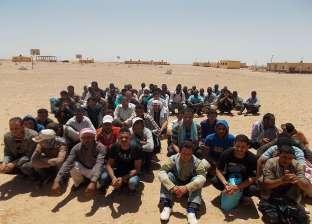 إحباط هجرة غير شرعية بالسلوم لـ 102 شخص في طريقهم لليبيا