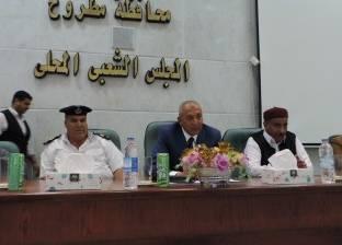 """مدير أمن مطروح يناقش مع شيوخ القبائل تعليمات """"الداخلية"""" الجديدة"""