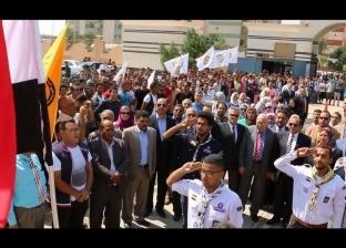 بالصور| رئيس جامعة بني سويف يشهد مراسم تحية العلم في أول يوم دراسي
