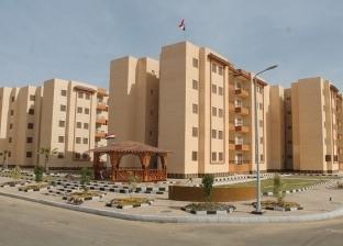 الإعلان الـ11 للإسكان الاجتماعى.. «الشروط والمدن والمستندات»