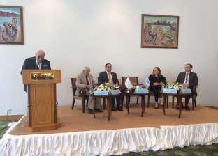 مؤتمر شرم الشيخ لحقوق الإنسان يناقش توافق التشريعات مع خطط التنمية