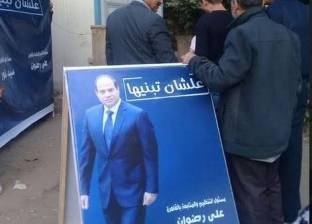 """""""علشان تبنيها"""": أسسنا 168 مقرا في جميع محافظات مصر"""