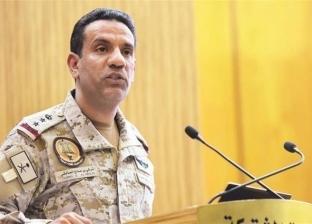 """""""دعم الشرعية"""" يسقط طائرة مسيّرة أطلقها الحوثيون تجاه أبها"""