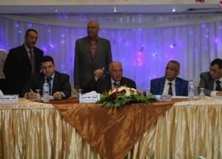 """انطلاق مؤتمر """"استعدادات العام الدراسي"""" لمناقشة خطط التطوير والتدريب"""