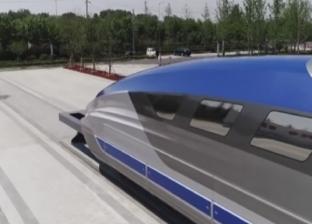 بالفيديو| أسرع قطار في العالم.. سرعته 600 كيلومتر في الساعة
