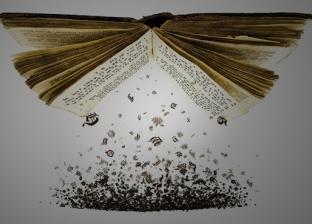 ألغام فى طريق ترجمة «الكتب الإسرائيلية».. معرفة أم خيانة؟