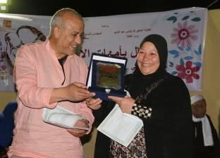 """""""ثقافة القاهرة"""" تكرم الأمهات المثاليات في """"حي الأسمرات"""""""